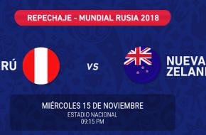 Lista de Ganadores de entradas Perú vs Nueva Zelanda sera publicado este Lunes 06 Noviembre 2017